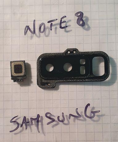 Protecção câmaras e altifalante Samsung Note 8