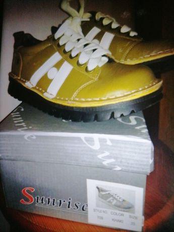 Oddam Nowe buty za slodycze