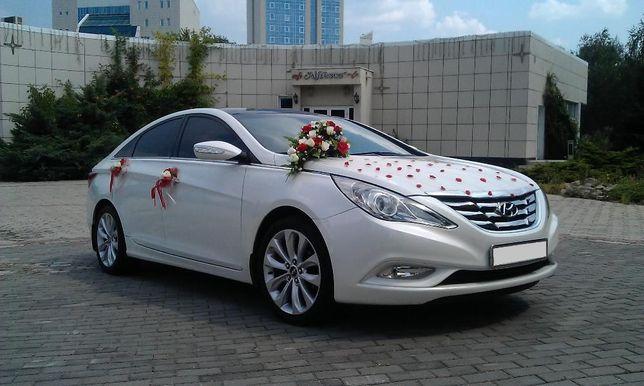 Авто на свадьбу,свадебный автомобиль,аренда автомобиля HYUNDAI SONATA
