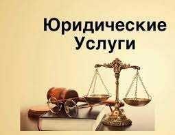 Регистрация, Закрытие ООО с НДС, ЧП, ФОП, внесение изменений