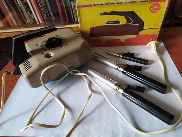 Электрический прибор для завивки волос СССР