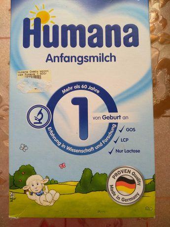 Сухая молочная смесь Humana (Хумана) 1 с пребиотиками, LC PUFA