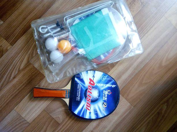 Новый набор для настольного тенниса: 1 ракетка, сетка, 3 шарика.