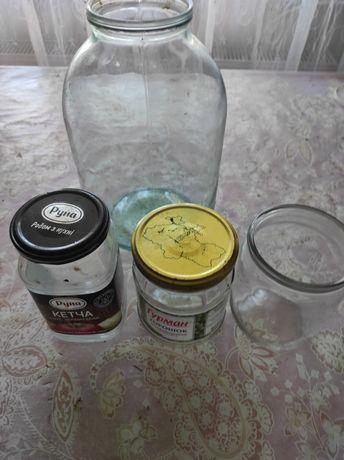 Посуда,банки скляні