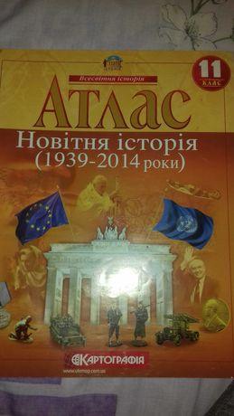Шкільний Атлас (Новітня Історія) - 11 клас