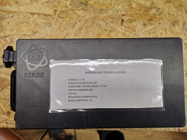 Bateria Do Hulajnogi-Skutera Akumulator do skutera - Hulajnogi