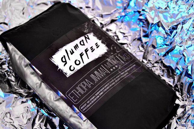 Кофе в зёрнах GLUMAN COFFEE, высшего сорта, собственный импорт