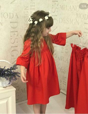 Family look, комплект платье и юбка для мамы