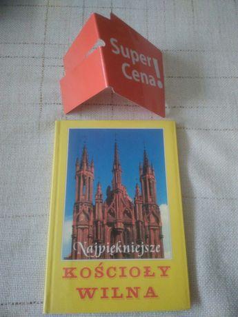 """książka """"Najpiękniejsze kościoły Wilna"""" Krystyna Marczyk"""