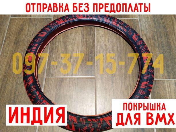 Красные камуфляжные покрышки на BMX Ralson R-4602 20x2.125 Шины резина