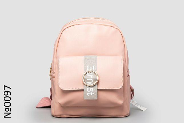 Новый рюкзак эко кожа повседневный школьный