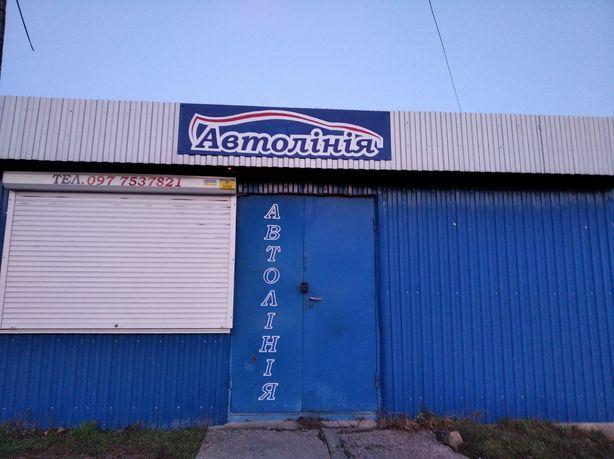 Продам магазин