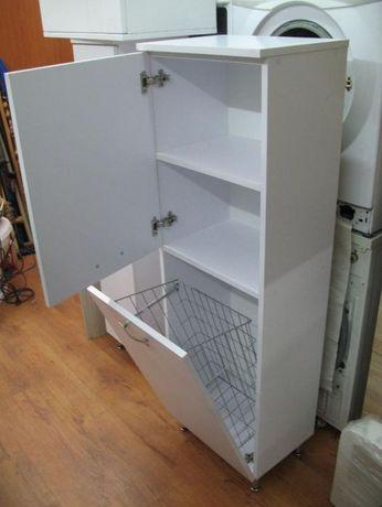szafka z koszem na pranie 144 x 45 x 33 cm.