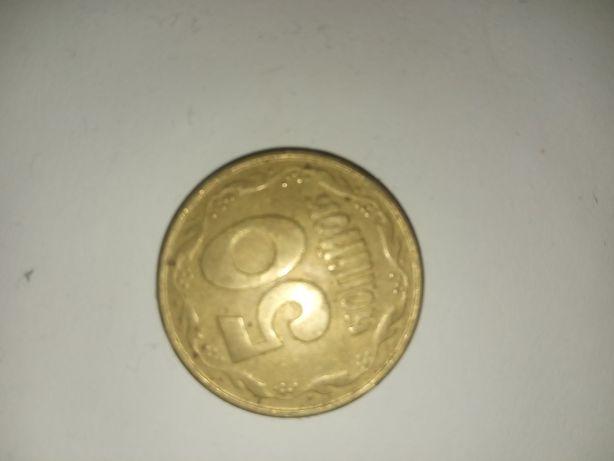 50 копеек 1992 редкая монета в коллекцию