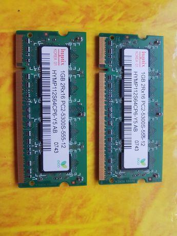 Оперативна пам'ять Hynix 1Gb або 2Gb