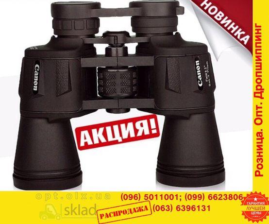 Бинокль Canon мощныйВодонепроницаемый 20x50 какЯпонскийБінокльДляОхоты