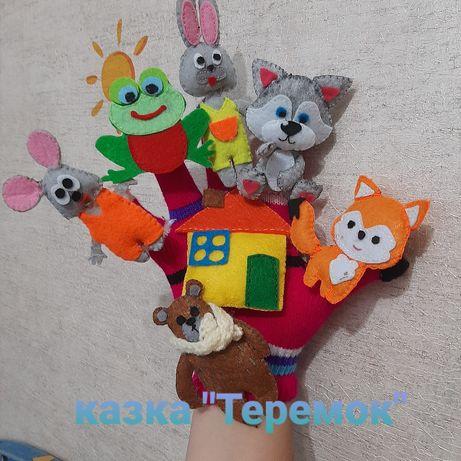 Іграшки із фетра