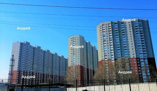 Сдан Заселен 2ком ЖК Навигатор перБалтийский3 без комиссии и переплат