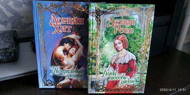 2 книги за 40 грн
