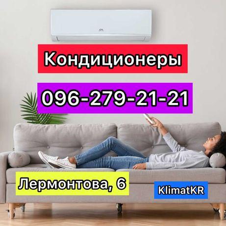 Кондиционер 09 купить на Лермонтова, 6 Инверторный с установкой Кредит