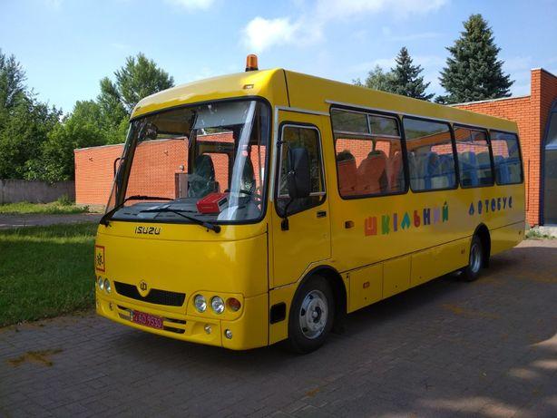 Автобус шкільний Богдан ATAMAN D093S2 Школьный