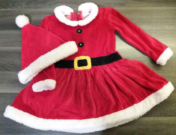 RezerwStrój Mikołaja Śnieżynki czapka jasełka święta przebranie bal