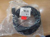 Kabel Hdmi 5m Nowy Lombard Madej SC