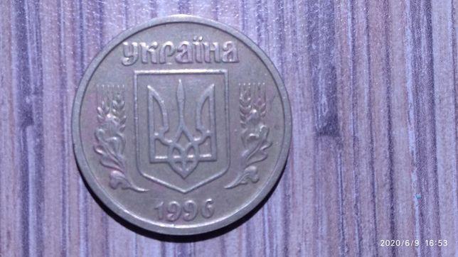 Редкая монета,  одна гривна 1996г. гладкий гурт -  (недочекан) 1АБг