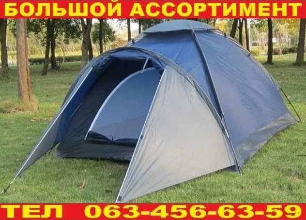 Палатка намет 4-х местная туристическая двухслойная. Польша.