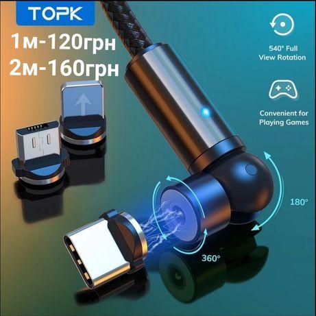 Магнитный кабель для зарядки TOPK AM68 вращающийся на 540° 1 м