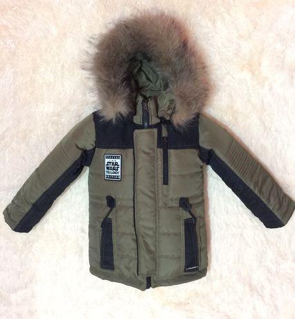 Детская зимняя куртка парка мальчик  104 110 116 122 128 134 140
