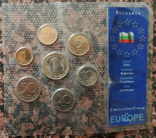 Bułgaria 1 AEB BGN lew bułgarski 50, 20, 10, 5, 2, 1 stotinki ZESTAW