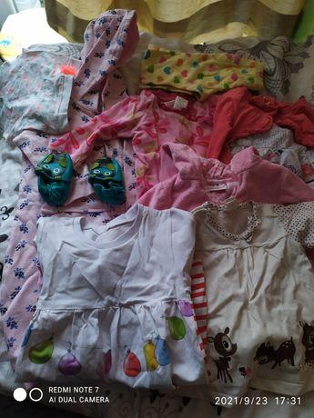 Oddam za darmo ubrania dziewczęce malutkie