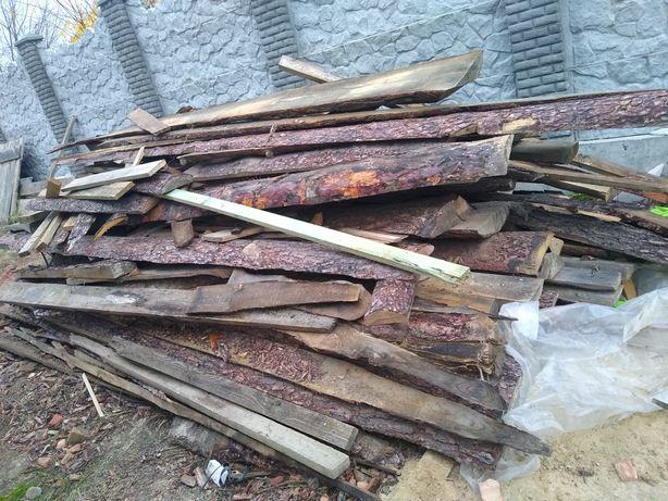 Продам дрова - горбилі + відрізки.