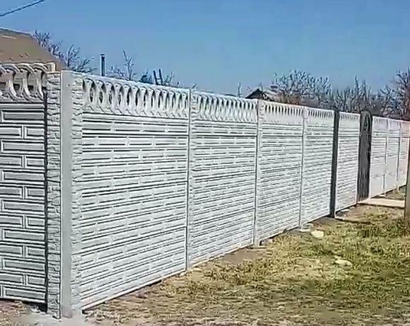 Еврозаборы, ограды, виноградные столбы, бордюры