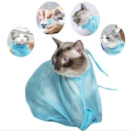 Сетчатый мешок для купания и грумминга кота