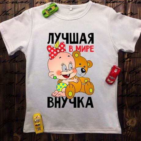 Детские футболки с принтами | Печать на детских футболках | Футболки