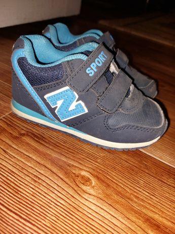 Кроссовки для мальчика 24 размер