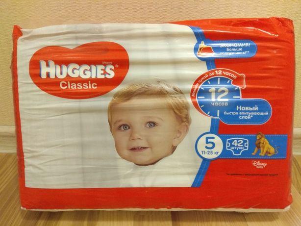 Подгузники детские HUGGIES Classic №5 (11-25 кг) 42 штуки