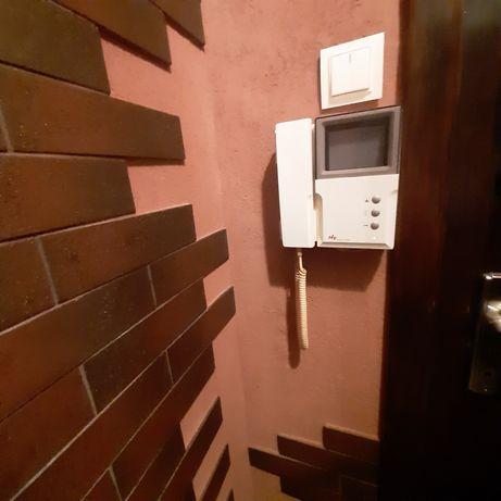 Продаётся квартира в районе Дендропарка