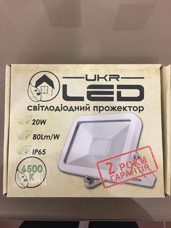 Прожектор LED (светодиодный )