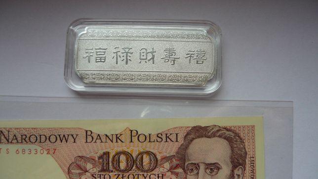 Banknot 100zł polski-1988 +gratis