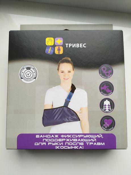 Бандаж плечевой поддерживающий косынка Т-8102, Тривес