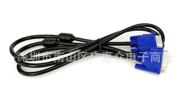 Кабель VGA для монитора 1.5м с ферритовым кольцом ТОЛСТЫЙ шнур вга