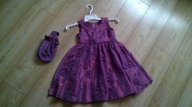 Piękna suknia weselna/na szczególne okazje rozm 98/104