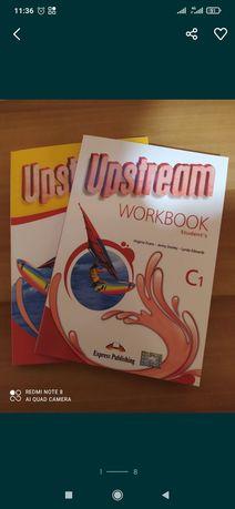 Upstream (все части)