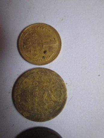 монеты 1940. 1943. 1949. 1957
