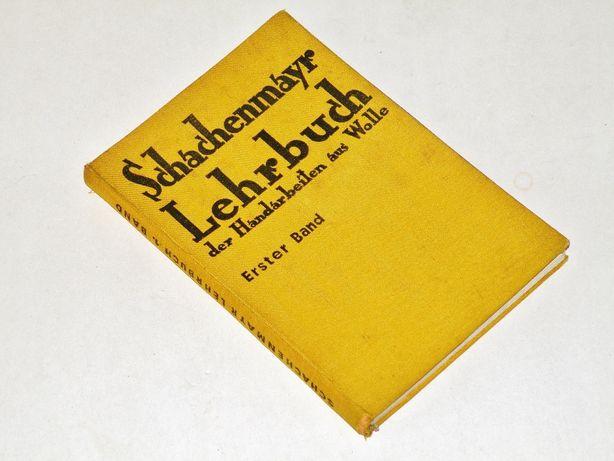 Schachenmayr ''Lehrbuch der Handarbeiten aus Wolle'' Erster Band, 1939