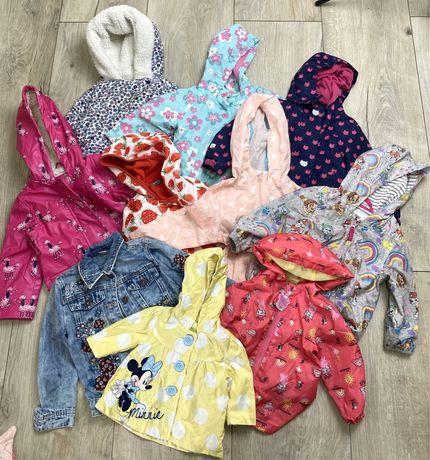 Опт детской одежды/ детская одежда