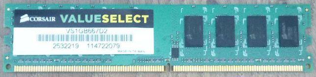 Memória RAM Corsair 1GB (1x1GB) DDR2-667MHz